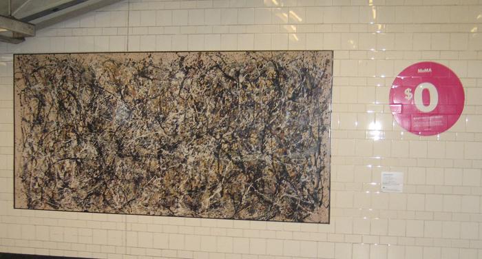 Jackson Pollock reproduction